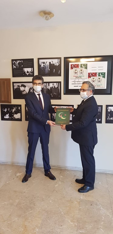 Visit to Ambassador of the Islamic Republic of Pakistan to Turkey