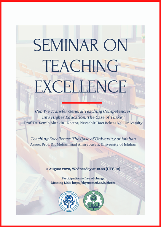 "Seminar on ""Teaching Excellence"""