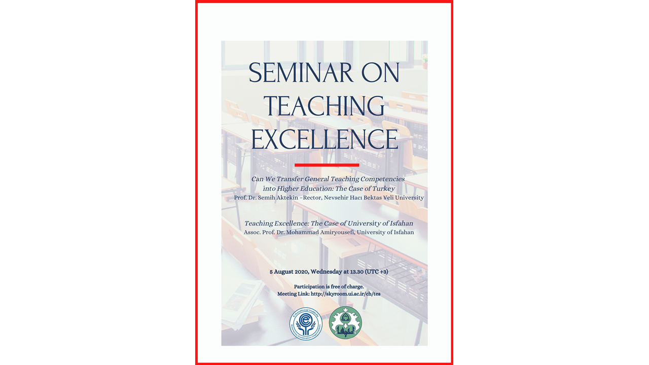 Seminar on  Teaching Excellence